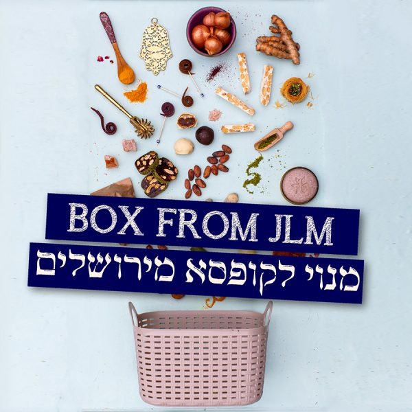 BOX FROM JLM